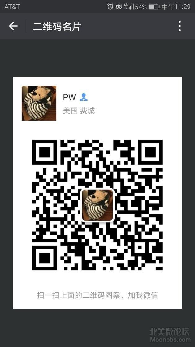 Screenshot_20171229-112902.png