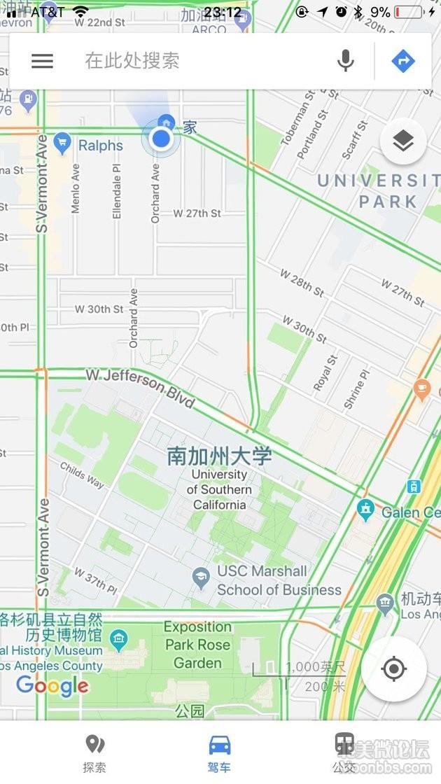 WeChat Image_20180322180608.png