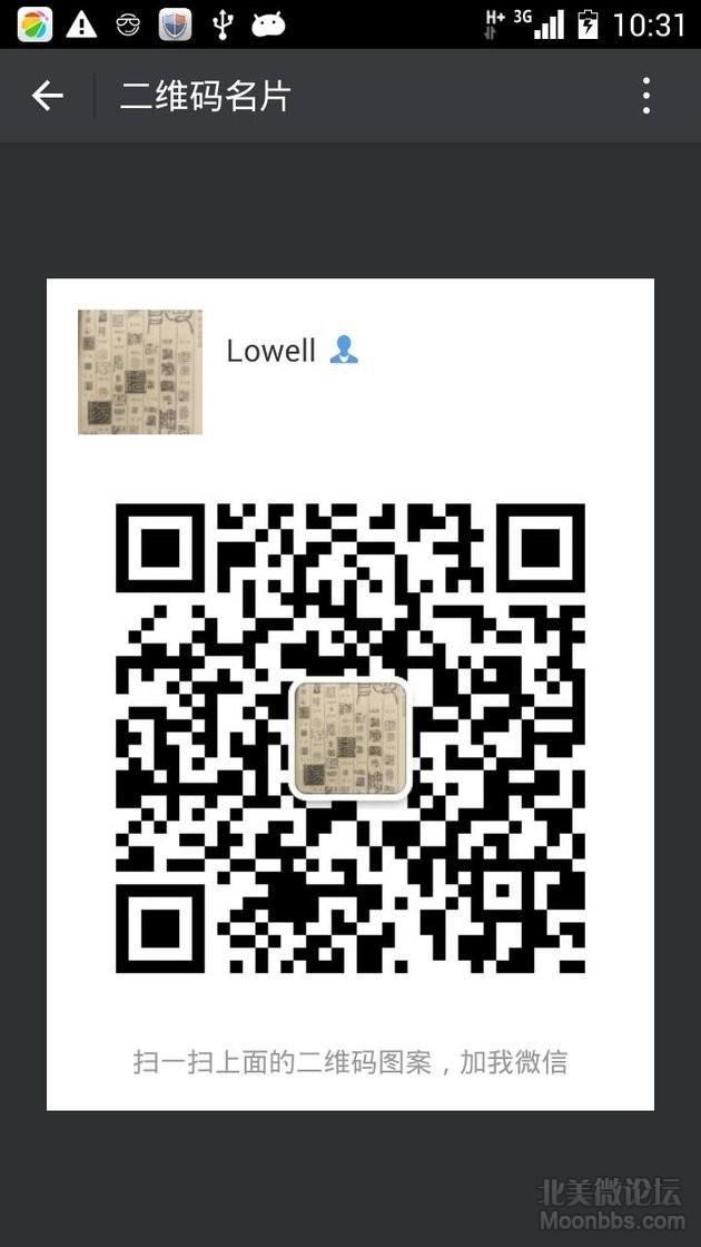 Screenshot_2019-04-22-10-31-11.jpeg