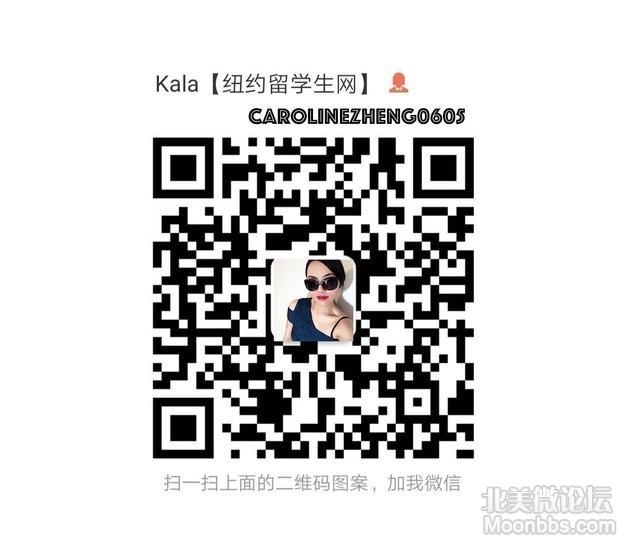 WeChat Logo-00.jpg