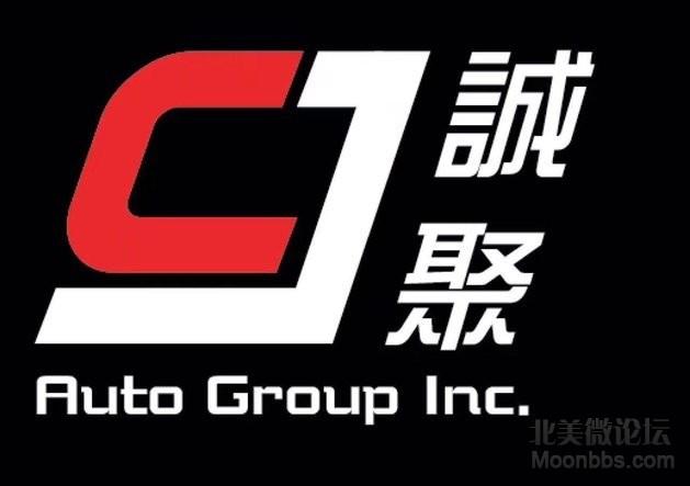 CJ Logo.jpg