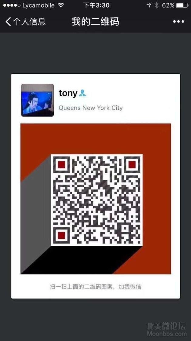 QQ图片20190411121102.jpg