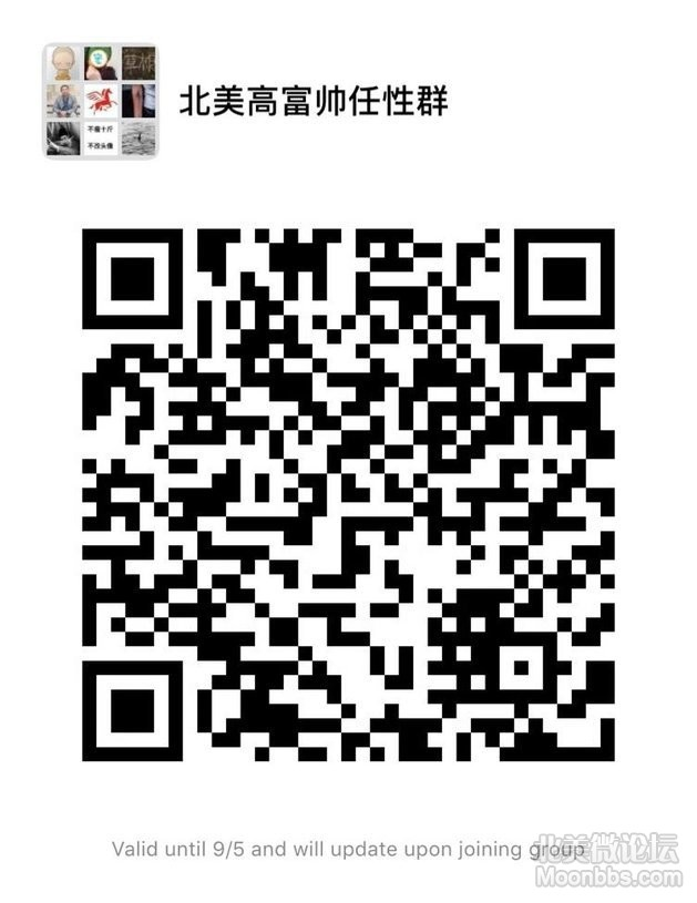 0064E89B-2498-49DD-9876-7D1E60739AE0.jpeg
