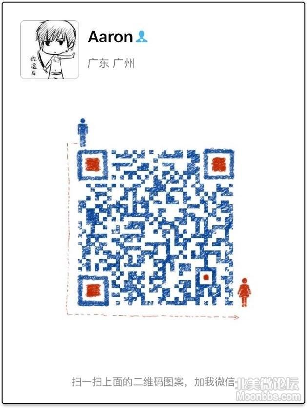 ADA03058-064A-417F-BC7B-A5521BC55397.JPG