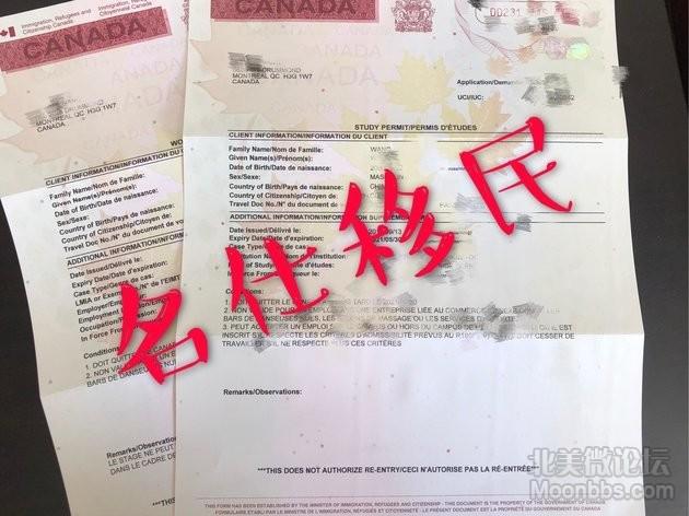 WeChat Image_20190920235859 - 副本.jpg