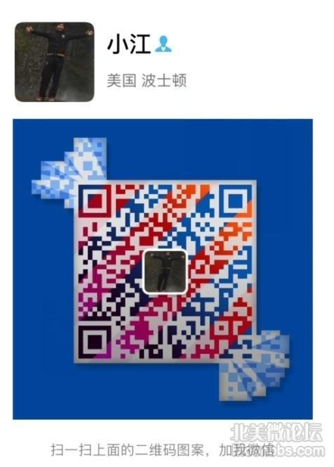QQ图片20191009115712.png