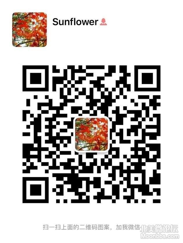 IMG_7620.JPG