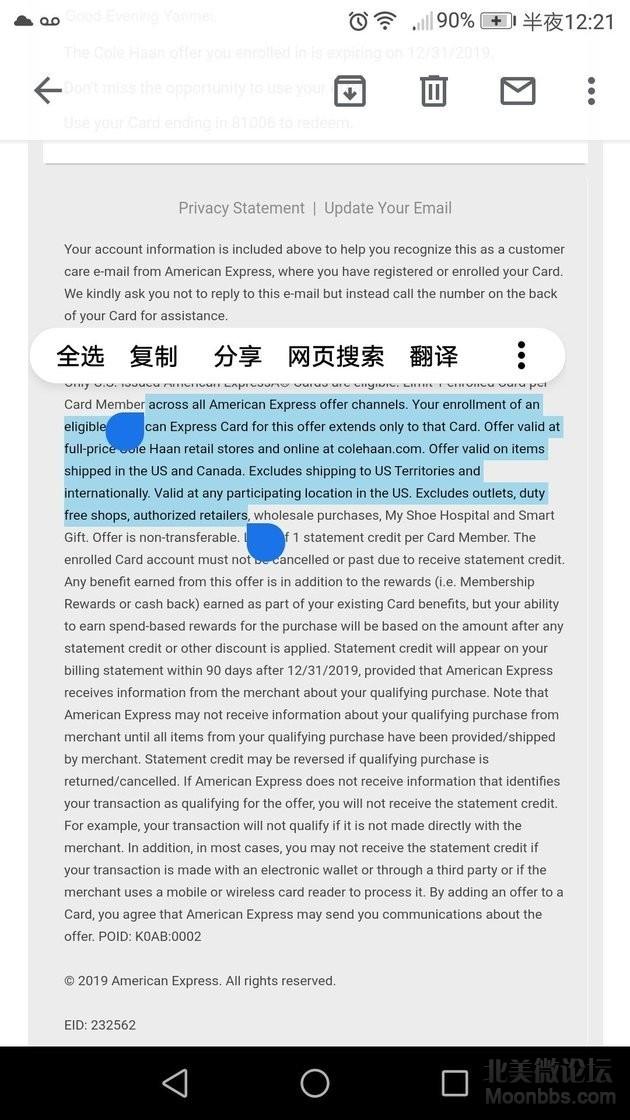 Screenshot_20191025-002155_fact_1.png