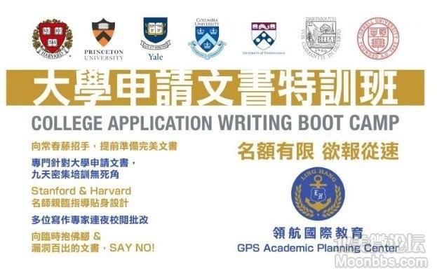 essay workshop.PNG