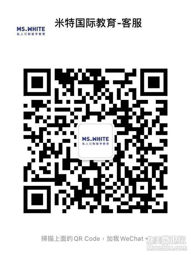 WeChat Image_20191211161420.jpg
