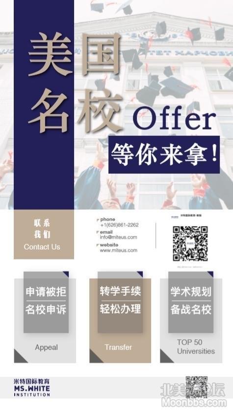 WeChat Screenshot_20191211161650.png