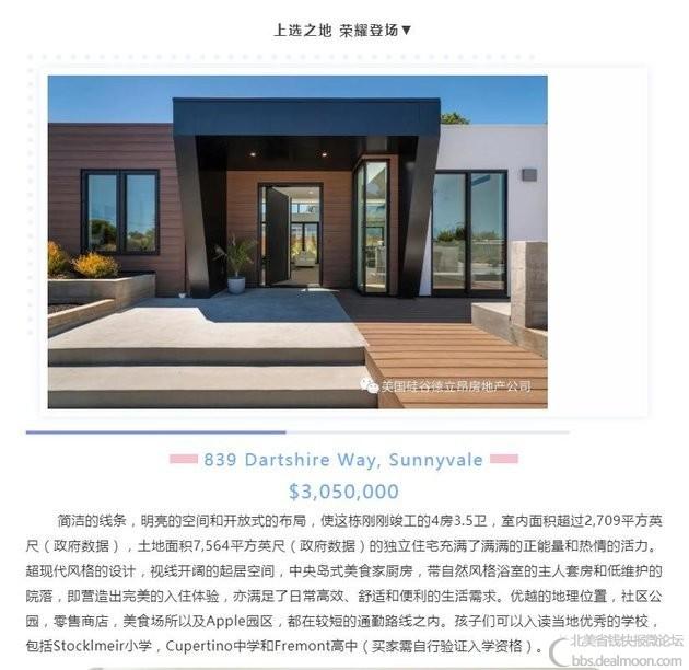 WeChat Image_20200318100803.png