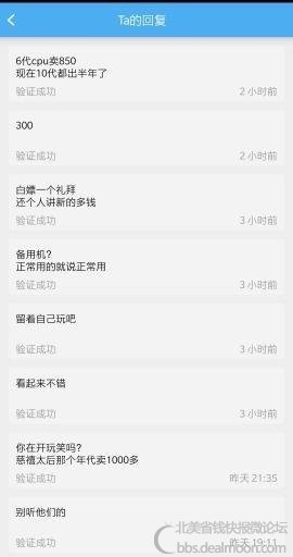 Screenshot_20200422-120459__01_fact_1.jpg