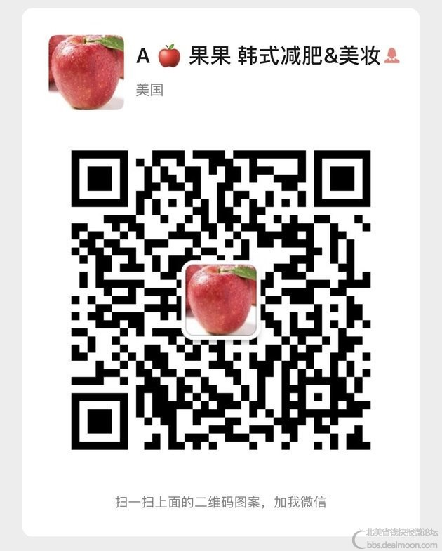 微信图片_20200722234235.jpg