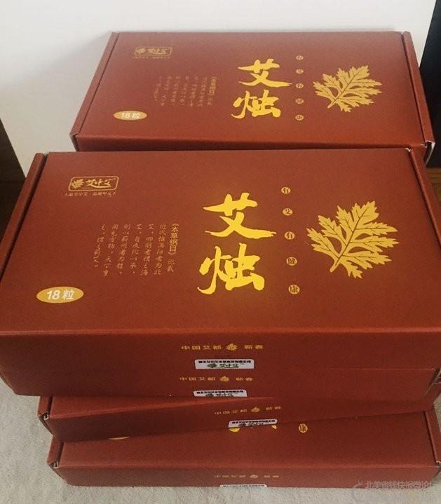 WeChat Image_20201008140450.jpg