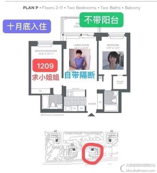 微信图片_20201009142321.jpg