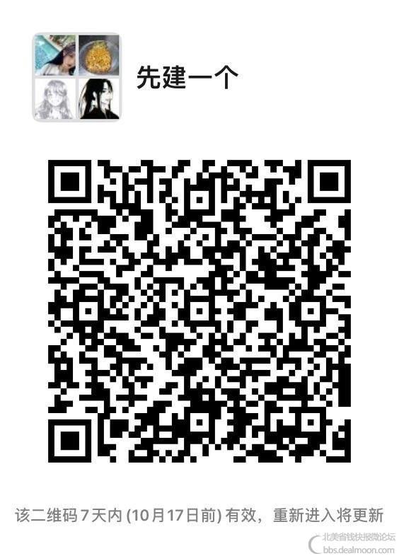 WeChat Image_20201010102802.jpg