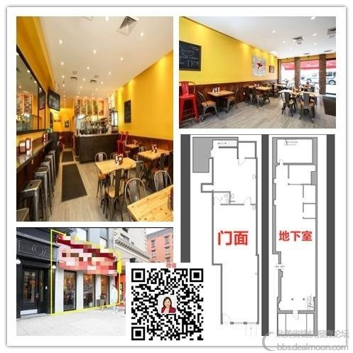 350-352-Third-Ave-New-York-NY-Floor-Plan-5-LargeHighDefinition_副本.jpg