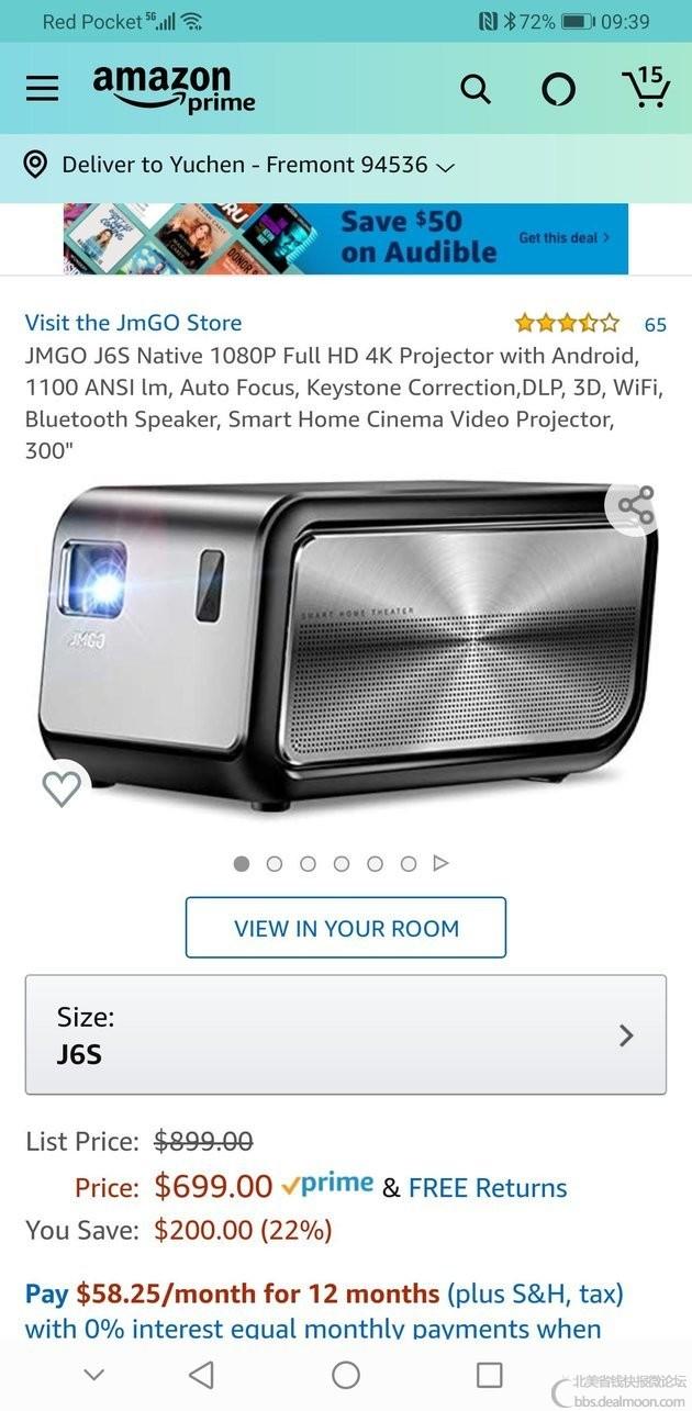 Screenshot_20201011_093938_com.amazon.mShop.android.shopping.jpg
