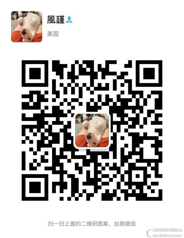 743D7224-0430-4817-A76F-0B96B8E35ED9.jpeg