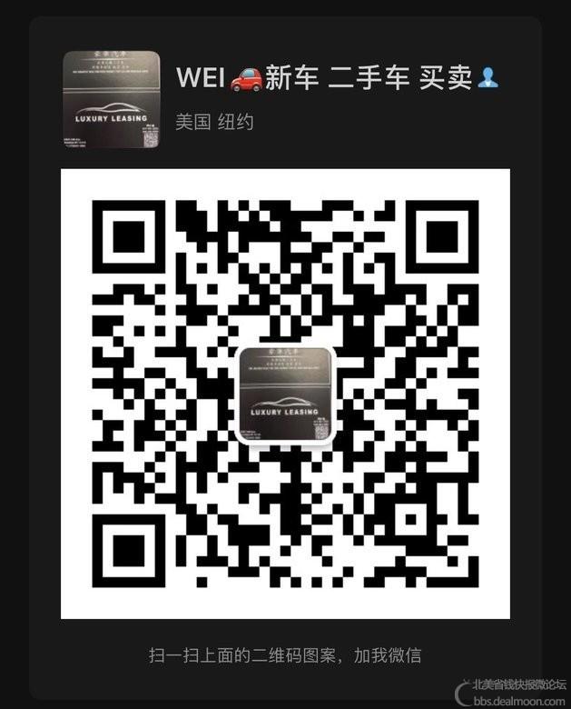 WeChat Image_20201006162604.jpg