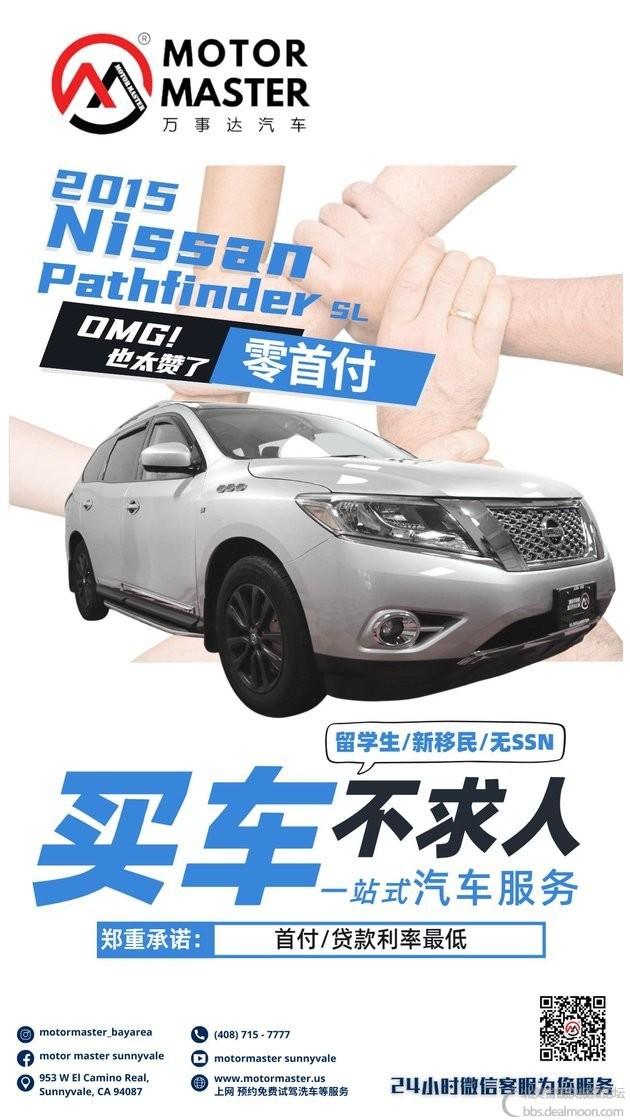 Nissan贷款海报.jpg