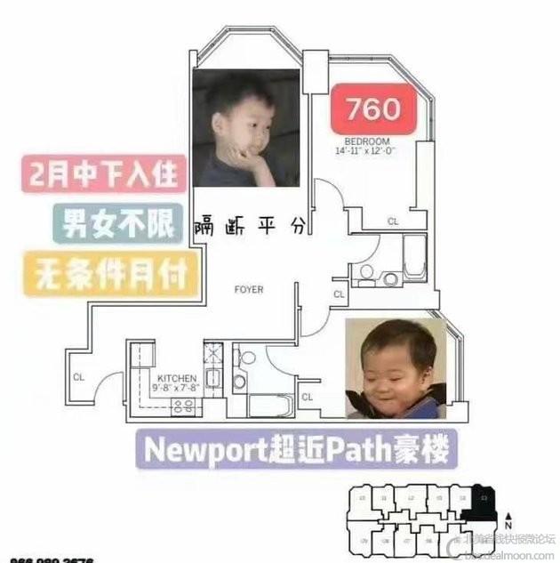 微信图片_20210204145500.jpg