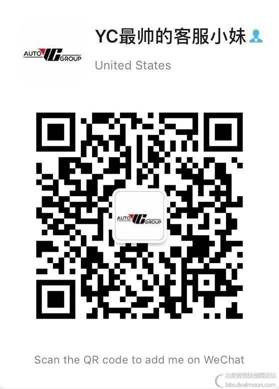 WeChat Image_20200903123631.jpg
