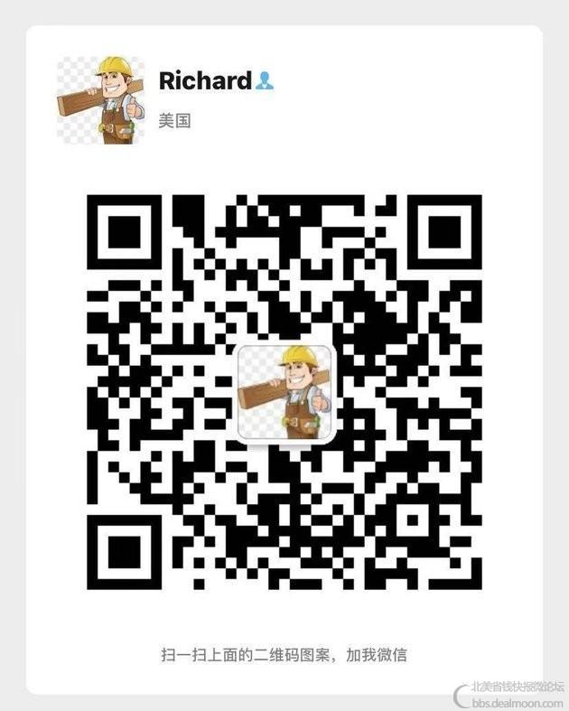 WeChat Image_20210213203009.jpg