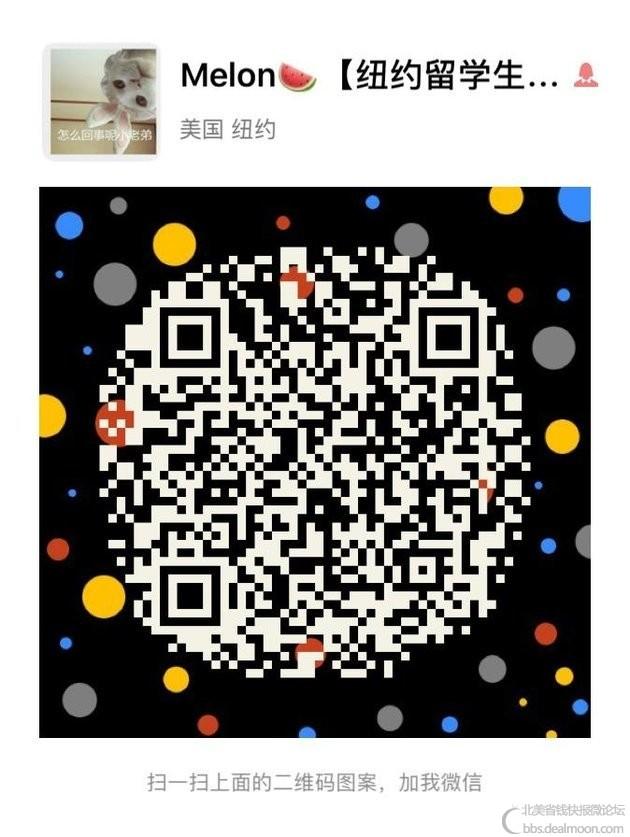 14AF5D1FC0265980CC3A896A06B18FFE.jpg