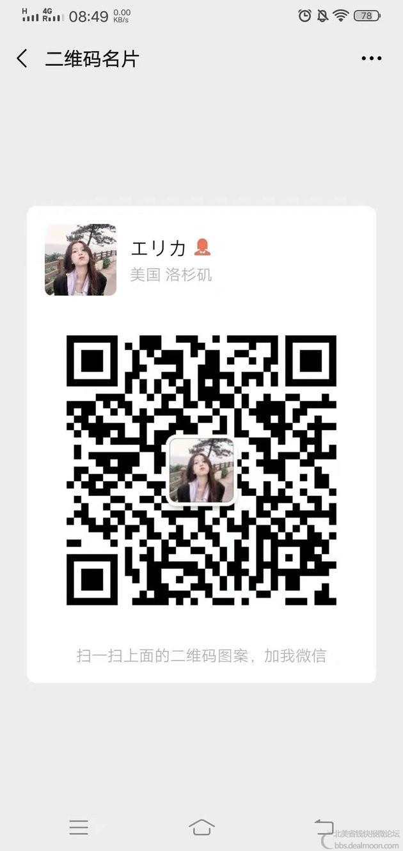 WeChat Image_20210215085052.jpg