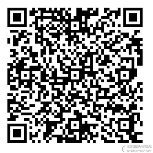 Screenshot 2021-02-15 at 4.43.36 PM.png