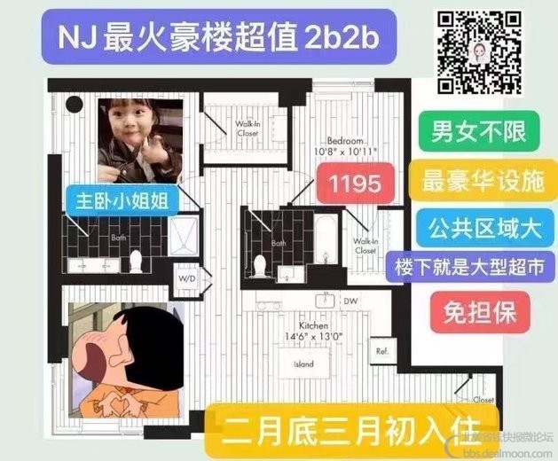 微信图片_20210215114457.jpg