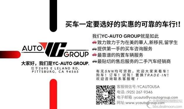 WeChat Image_20210219145444.jpg