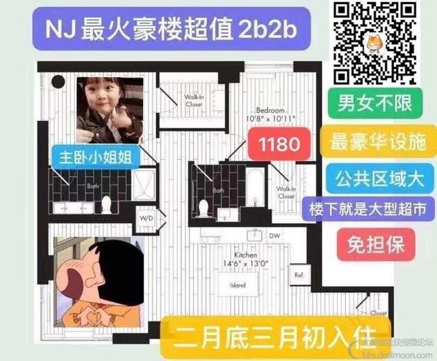 微信图片_20210221111502.jpg