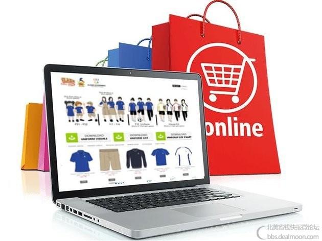 如何开网店 从零开始在US Domain Center搭建独立网络商店赚钱教程.png