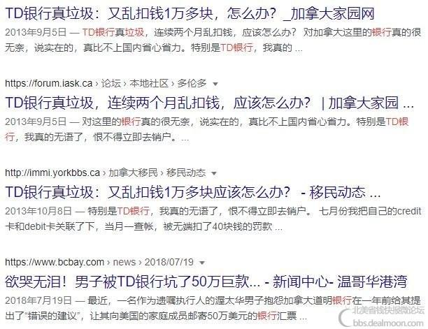 WeChat Screenshot_20210407105207.png