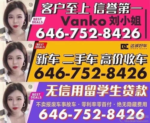WeChat Image_20210617063545.jpg