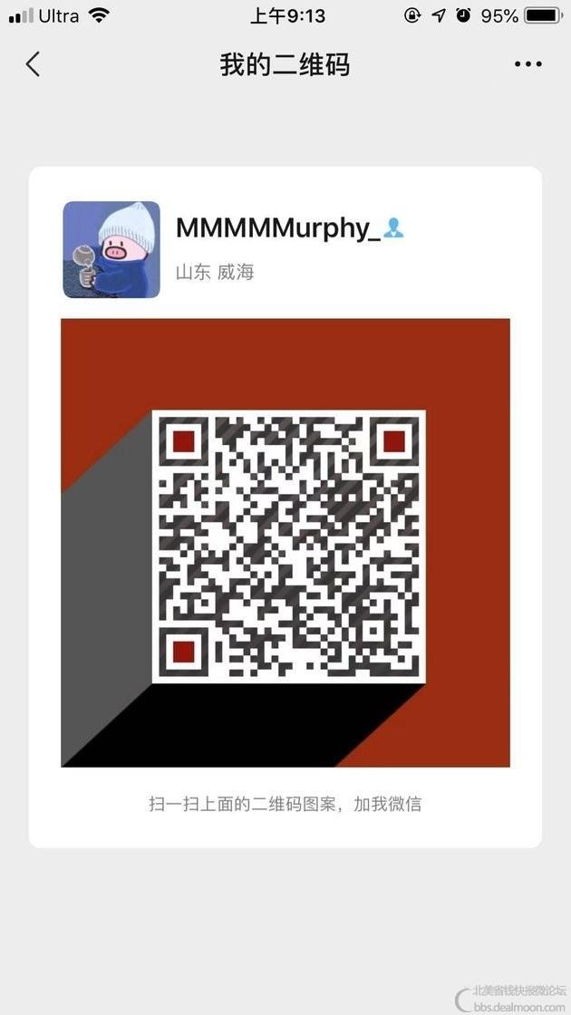 微信图片_20210702103618.jpg