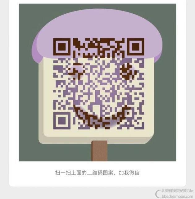 WeChat Image_20210704152856.jpg