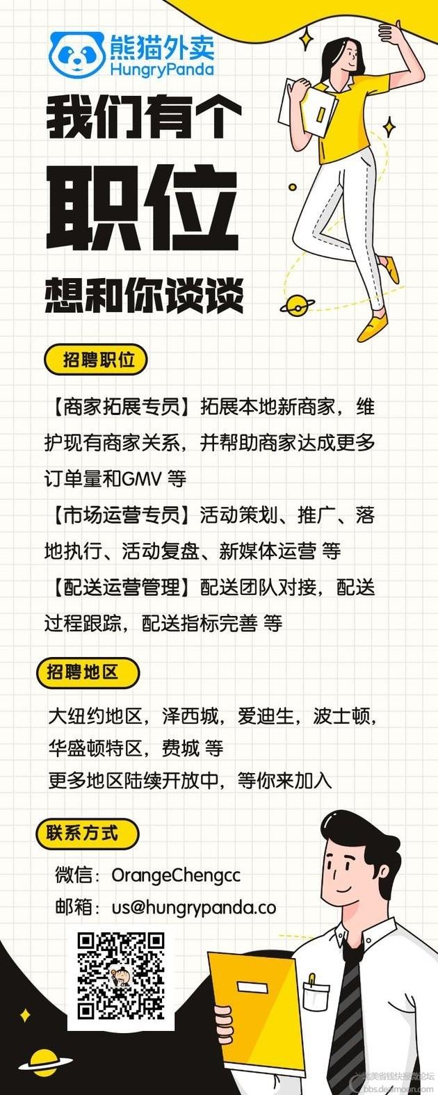 企业内推招聘创意长图 (1).jpg