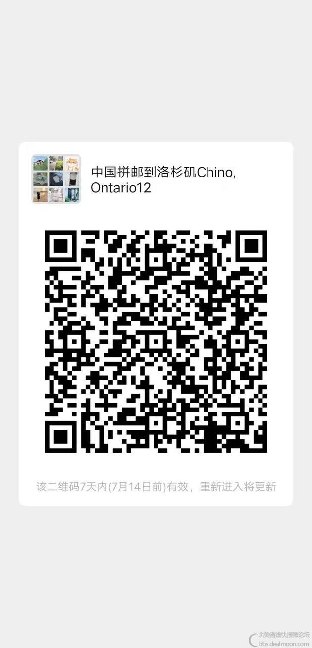 微信图片_20210707204624.jpg