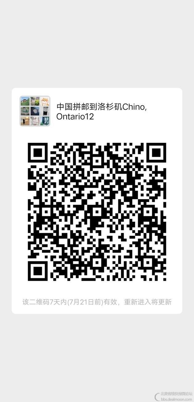 微信图片_20210714092207.png