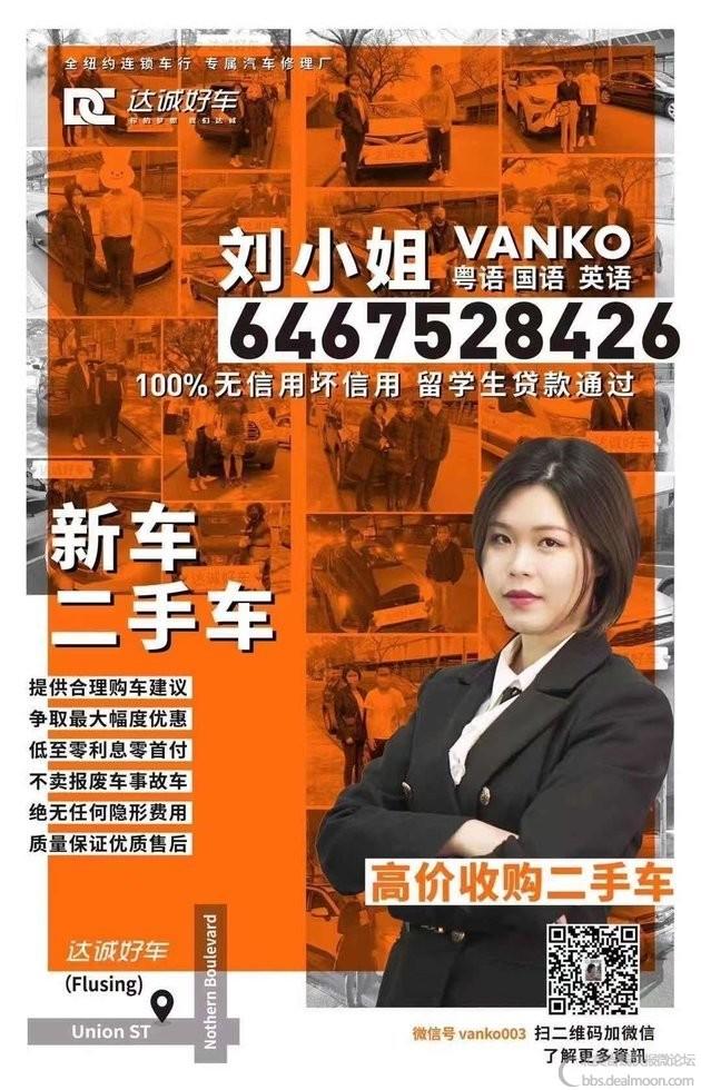 WeChat Image_20210617063535.jpg
