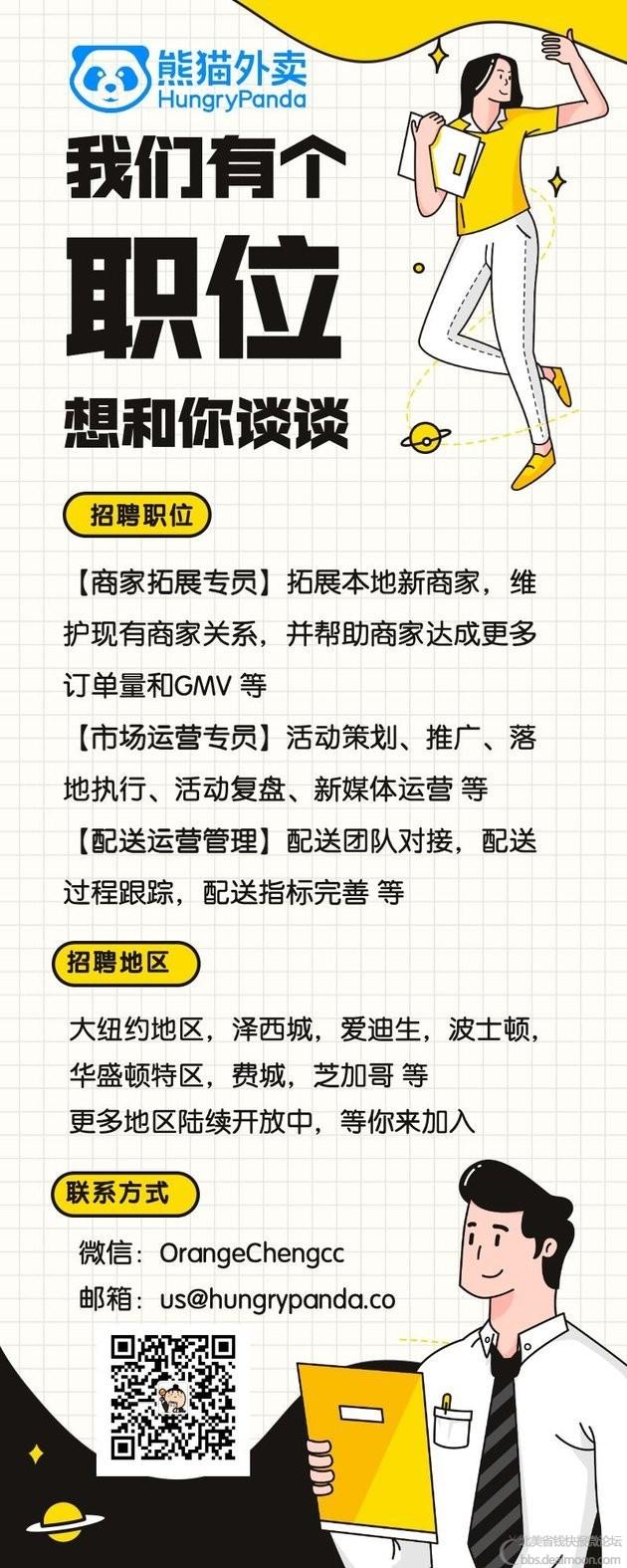 企业内推招聘创意长图 (2).jpg