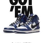 又抽中Nike Dunk High x AMBUSH