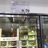 Costco有卖抹茶mochi冰激凌了