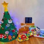 【我家圣诞树】2020年圣诞节快乐