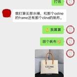 出顶级高仿包包 手表 鞋子 皮带等一线奢侈品 广州一手货源