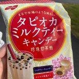 【晒单赢礼卡】亚米网最满意一单酱料